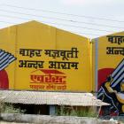 2016-04-15--107 Indien